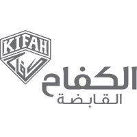 Alkifah Holding