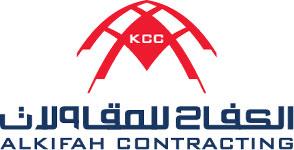 Alkifah Contracting