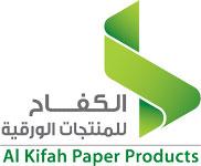 Kifah Paper