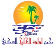 Gulf Pearl Compound