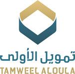 Tamweel Aloula